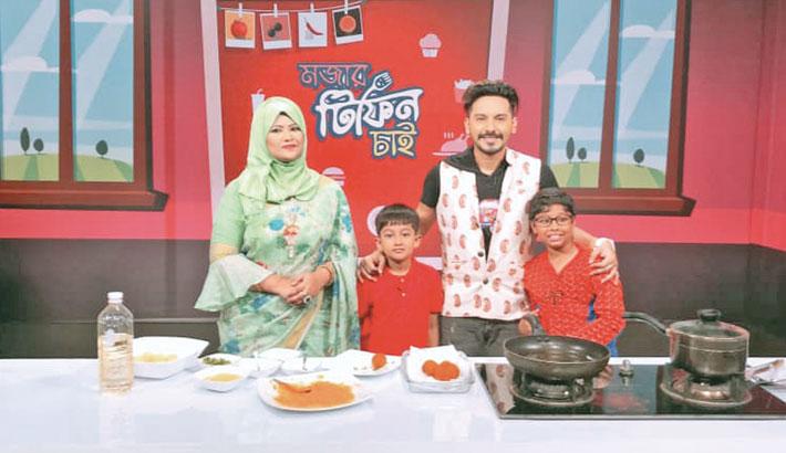 Mojar Tiffin Chai, a children programme