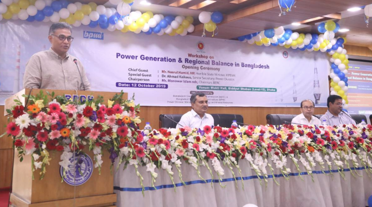 Surplus electricity boosts businessmen's confidence: Secretary