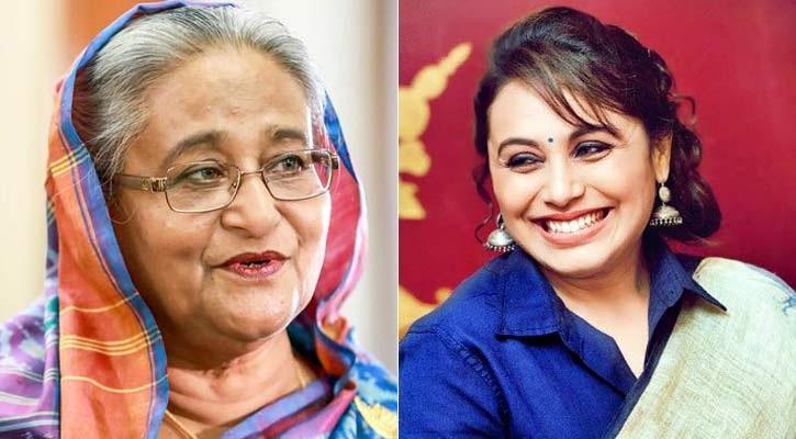 Rani Mukherjee terms PM Sheikh Hasina 'Great Leader of Asia'