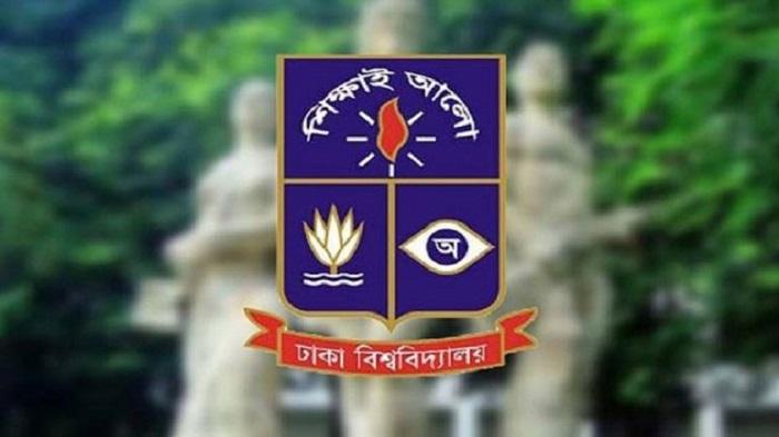 DU 'Kha' unit admission test results on Sunday