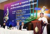 Digital Bangladesh now a reality: Hasan