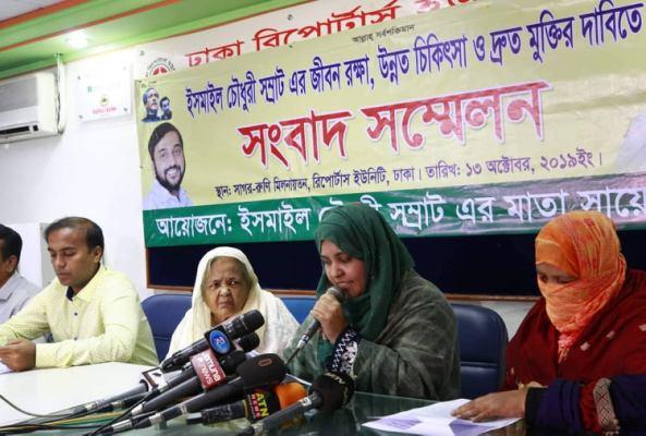 Octogenarian mother demands Samrat's release, treatment