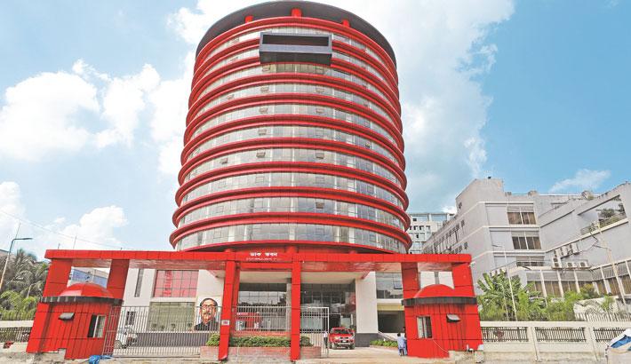 Dak Bhaban new building