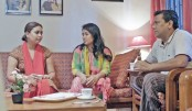 Ghumonto Shohore, a drama serial