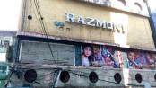 Now Razmoni cinema hall shuts, to be demolished!