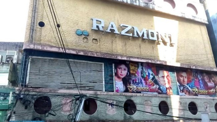 Now Razmoni cinema hall shuts, to be demolished!
