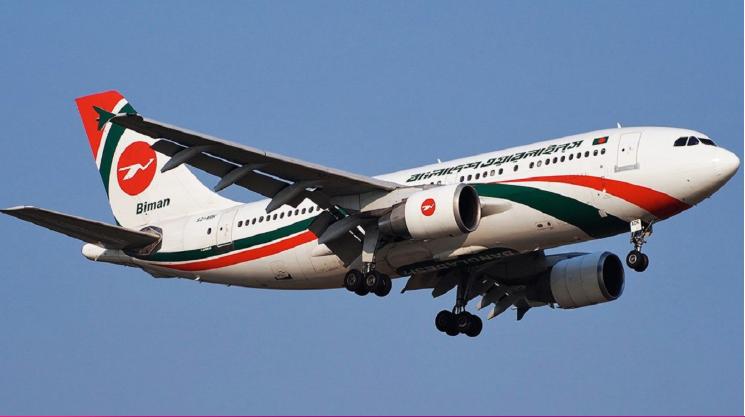 Biman flight makes emergency landing at Dhaka airport