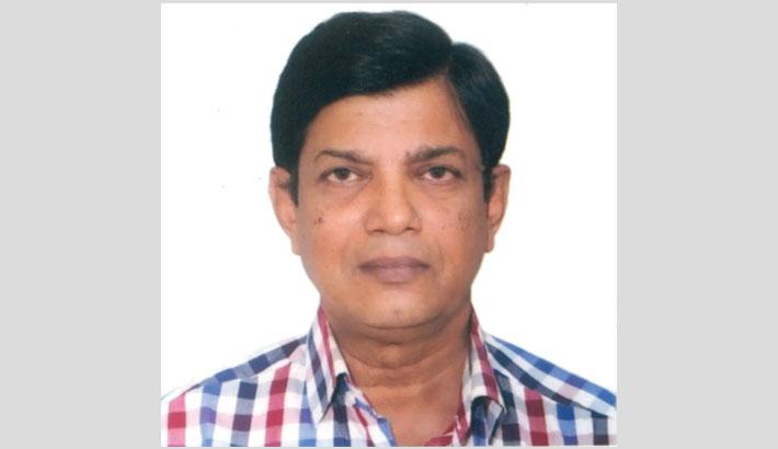Pre Trial Media Perception: Bangladesh's Perspective