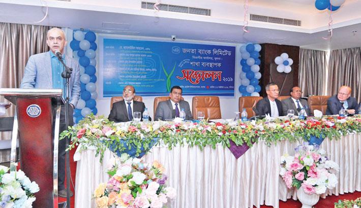 Janata Bank's Khulna office holds managers' confce