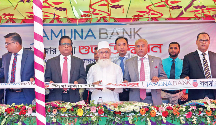 Jamuna Bank  opens branch  in Sirajgang