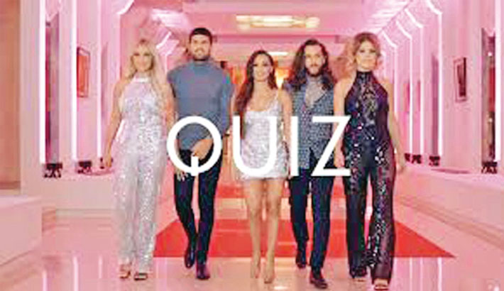 UK fashion chain Quiz sales falls 5pc