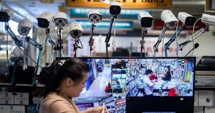 China's blacklisted AI firms What you should know