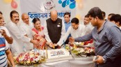 Daily Business Bangladesh steps into 3rd year