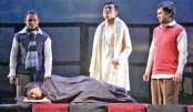 Amra Tinjon to be staged at BSA today