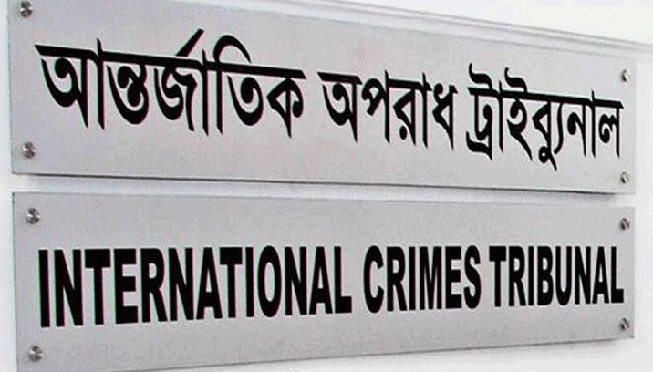 Five war criminals in Gaibandha get death penalty