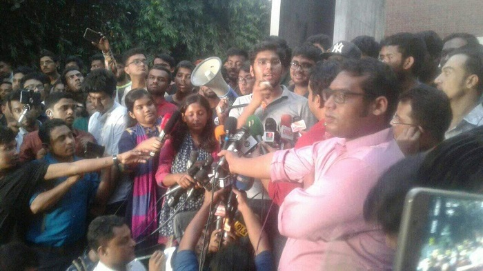 Movement postponed, BUET students won't return to classes