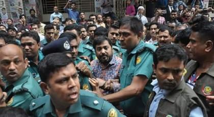 Expelled Jubo League leader Samrat put on 10-day remand