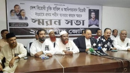 BNP sees time coming to oust government