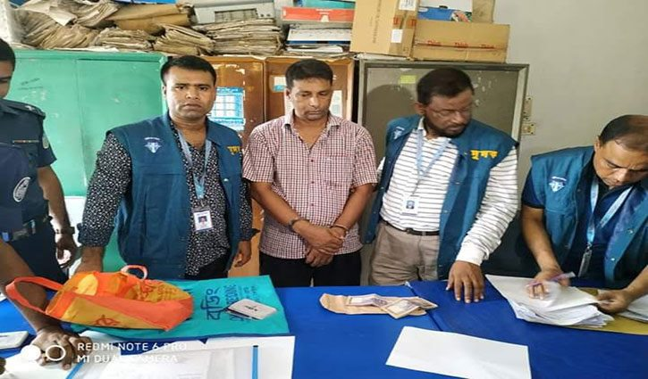 Hospital's computer operator caught with bribe in Jamalpur