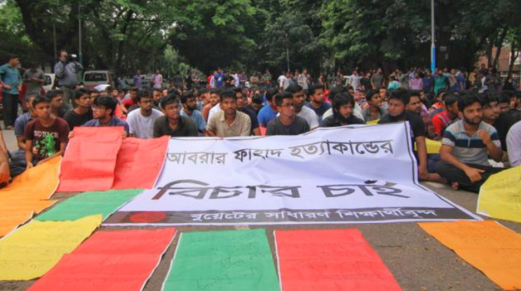 Student bodies slam BUET for banning politics