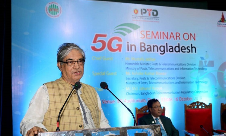 5G mobile network service by 2023, says BTRC head