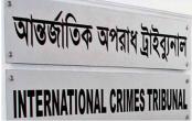 Former NSI DG indicted for 1971 crimes