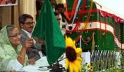 Prime Minister Sheikh Hasina inaugurates Kurigram Express