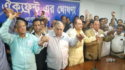Oikya Front's civic rally on October 22