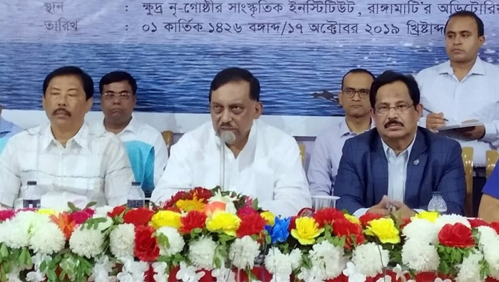 Peace to be maintained in CHT at any cost: Home Minister