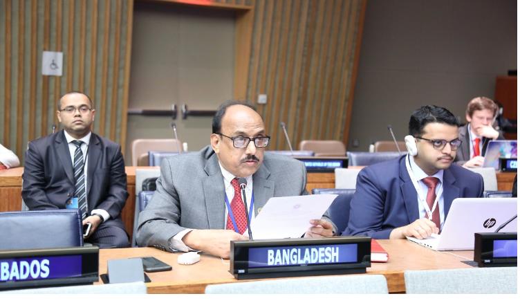 Decolonisation: Bangladesh lauds UN role