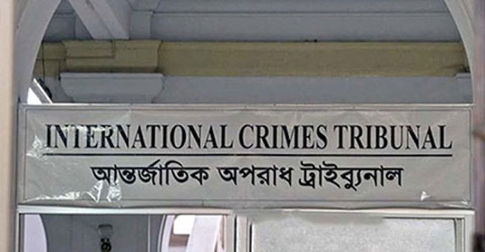 Verdict in war crimes case against Rajshahi Razakar any day