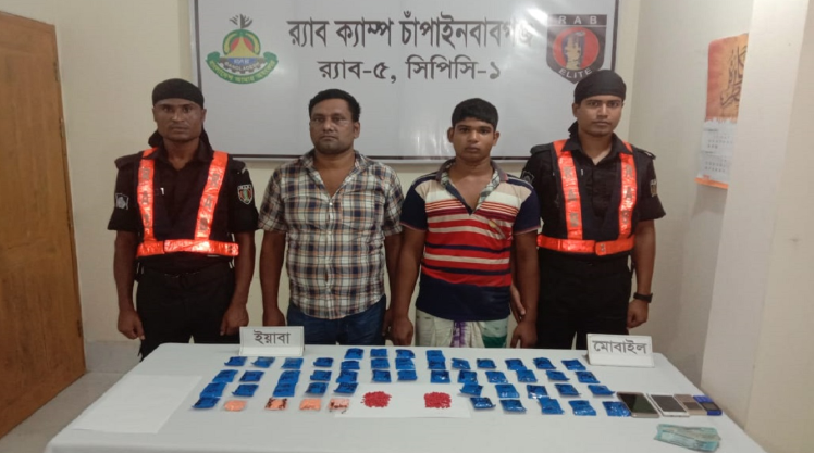 2 held with 10,225 Yaba pills in Chapainawabganj