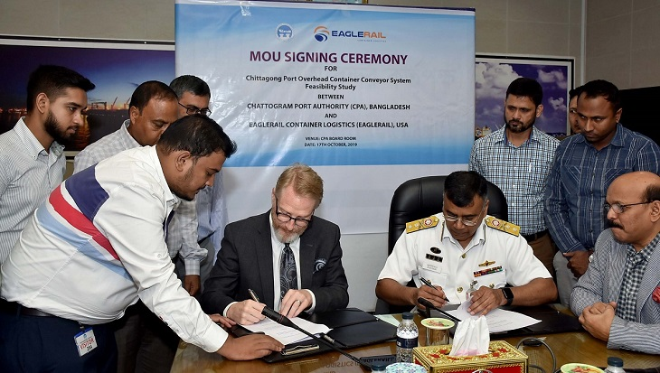 Chittagong port to have EagleRail soon; deal signed with US firm