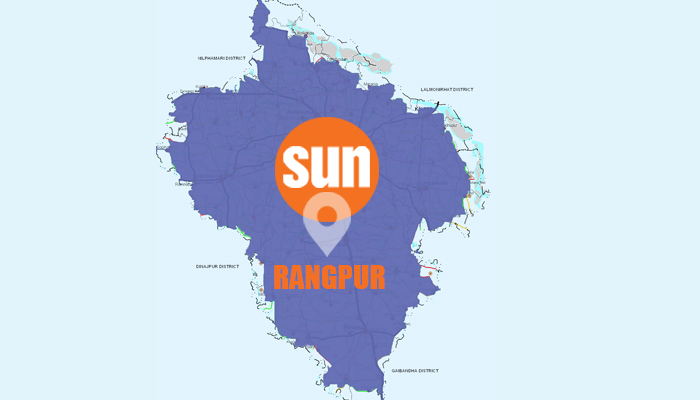 One held with illegal arms in Rangpur city