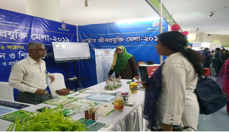 National Biotechnology Fair 2019 begins in Dhaka