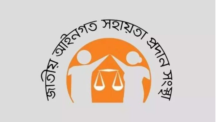 34,000 people take free legal advice from govt helpline in 2018-'19