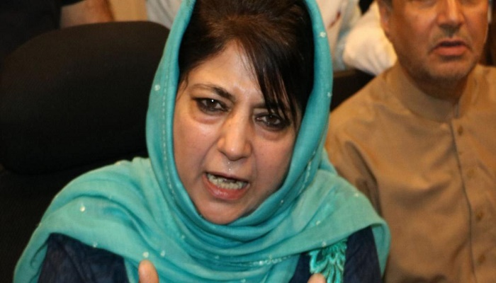 Mehbooba Mufti, under detention, gets to meet brother: Report