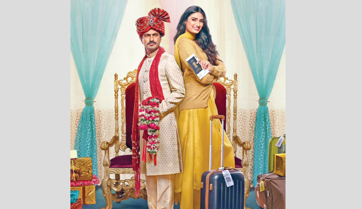 Motichoor Chaknachoor's new poster released