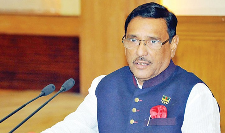 Awami League for amicable relations with opposition: Quader