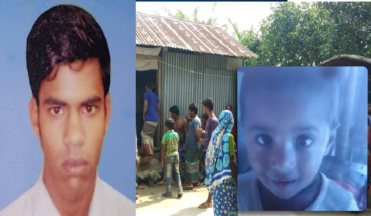 Father accused of killing toddler in Faridpur