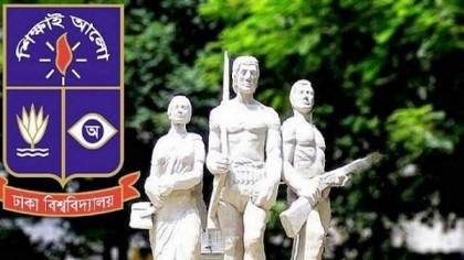 DU 'Ka', 'Cha' units admission test results Sunday