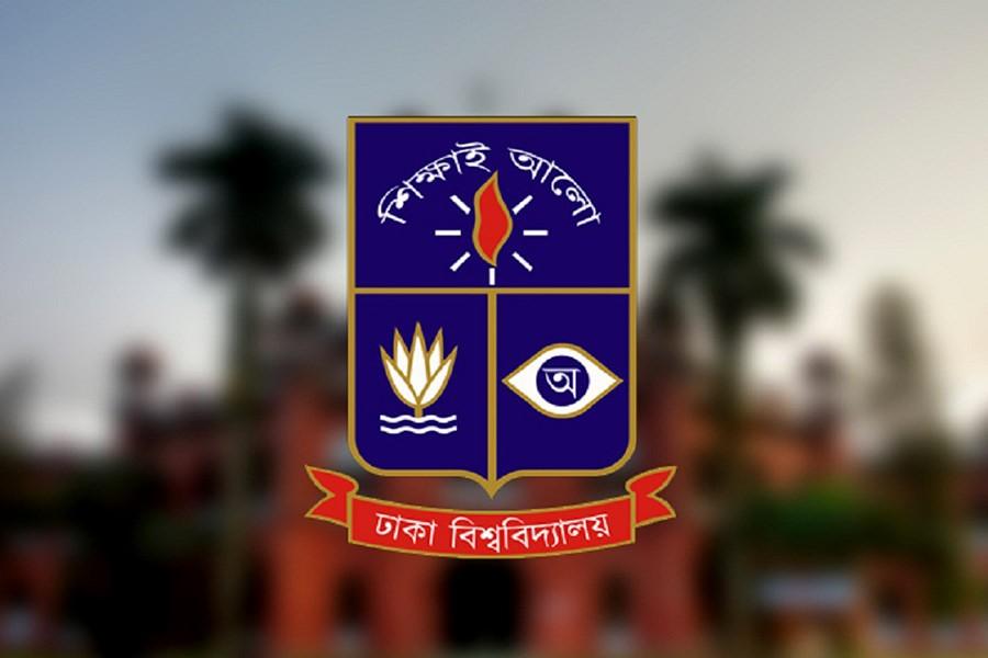 DU 'Ka' unit admission test result postponed
