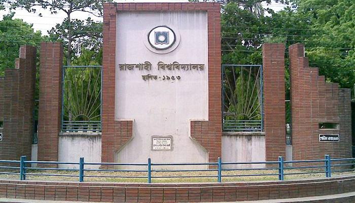Rajshahi University admission tests on October 21, 22