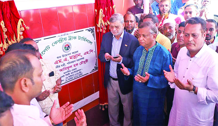 Inauguration the Central Truck Terminal in Sylhet city