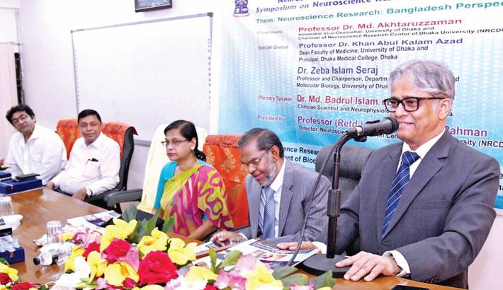Symposium on 'Neuroscience' held at DU