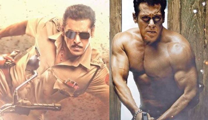 Salman shares Radhe first look