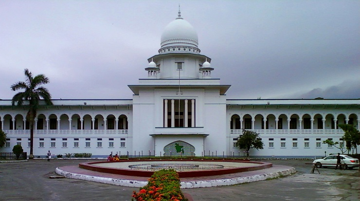 Nine additional judges appointed to High Court