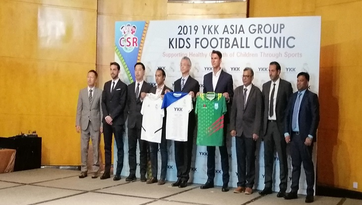 Real Madrid Foundation share Spanish football experiences to Children of Bangladesh
