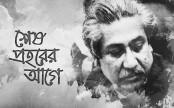 62 scripts picked for making short films, documentaries on Bangabandhu