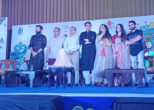 Bharat-Bangladesh Film Awards ceremony today